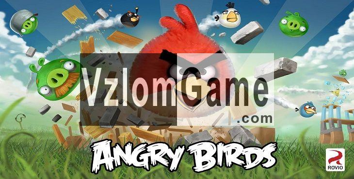 Angry Birds Взломанная на Кристаллы и Деньги