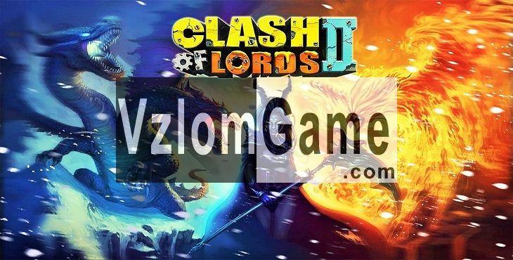 Clash of Lords 2 Взломанная на Кристаллы и Золото