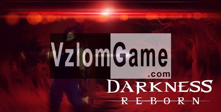 Darkness Reborn Взломанная на Соль и Деньги