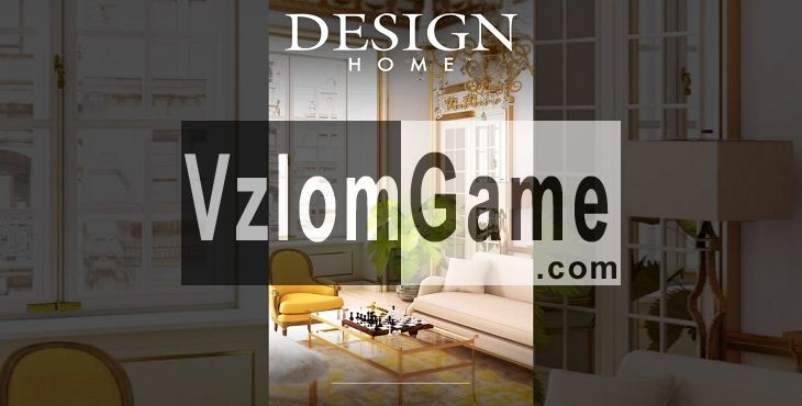 Design Home Взломанная на Деньги и Диаманты
