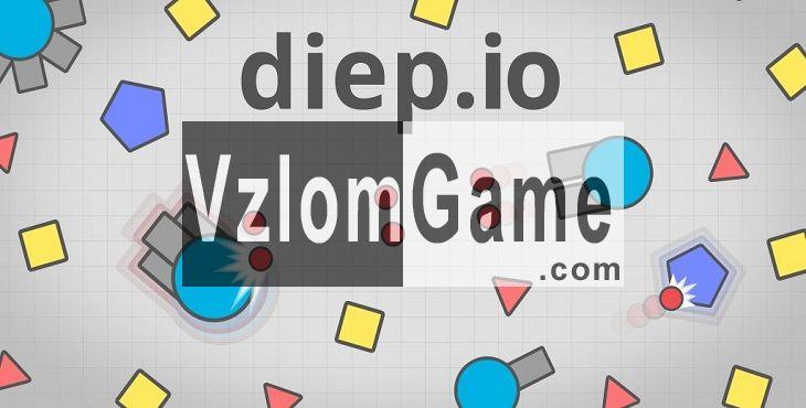 Diep.io Взломанная на Жизни, Урон и Скорость