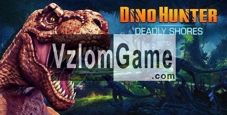 Dino Hunter: Deadly Shores Взломанная на Золото и Деньги