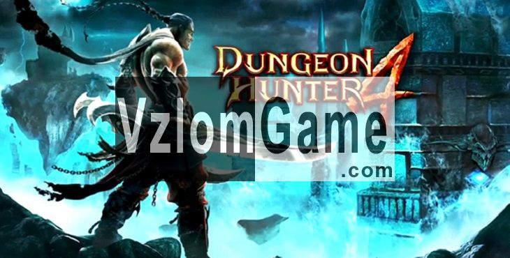 Dungeon Hunter 4 Взломанная на Кристаллы и Золото