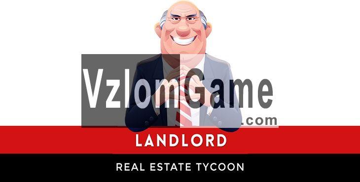 Landlord Real Estate Tycoon Взломанная на Деньги
