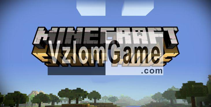 Minecraft: Story Mode Взломанная на Деньги, Открыть Все и Жизни