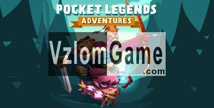 Pocket Legends Взломанная на Золото и Платина