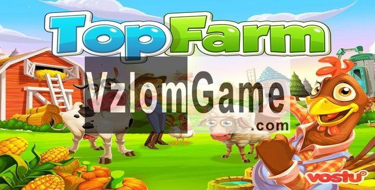 Top Farm Взломанная на Диаманты и Деньги
