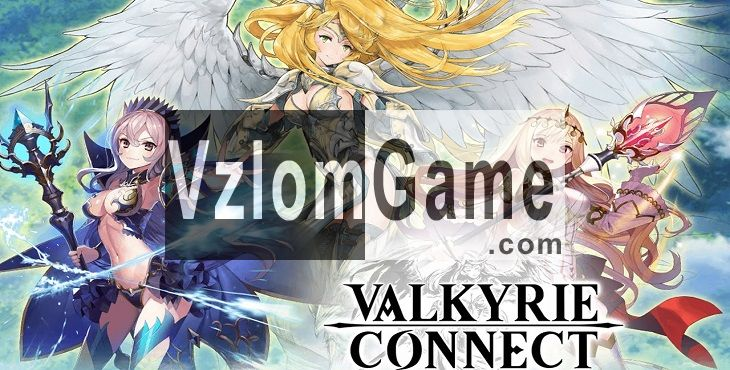 Valkyrie Connect Взломанная на Диаманты