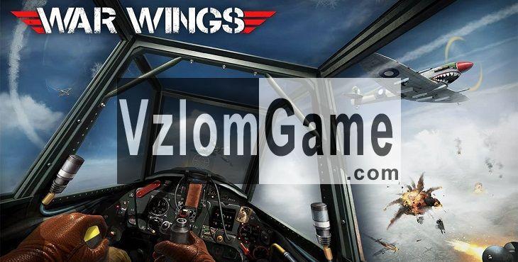 War Wings Взломанная на Деньги