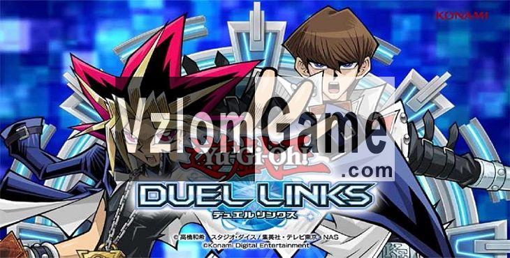 Yu-Gi-Oh! Duel Links Взломанная на Кристаллы и Деньги