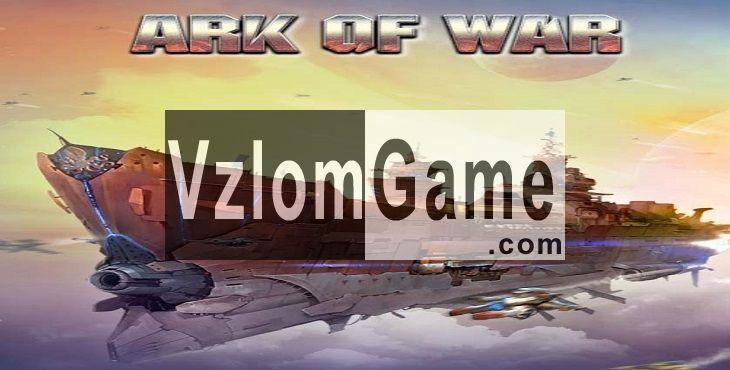 ark of war взлом