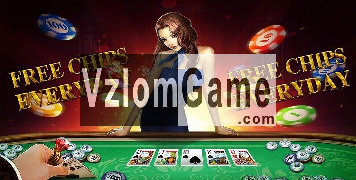 взломанный онлайн скачать покер