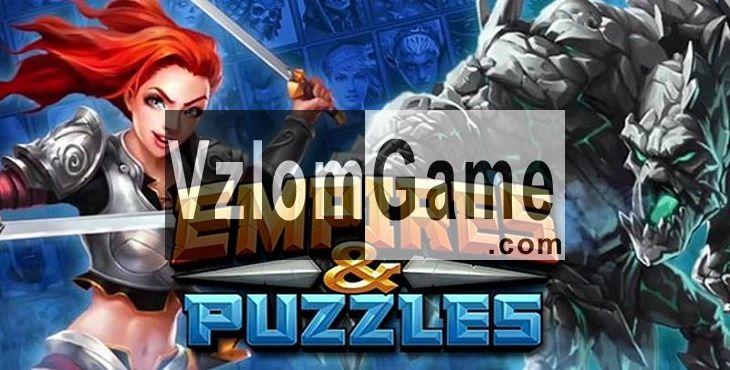 Empires and Puzzles Взломанная на Алмазы