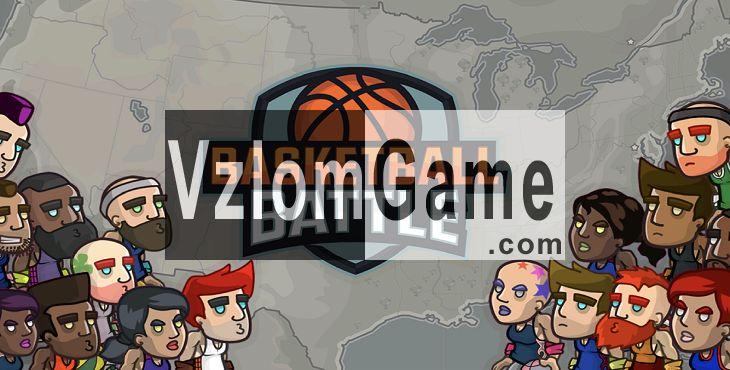 Basketball Battle Взломанная на Деньги