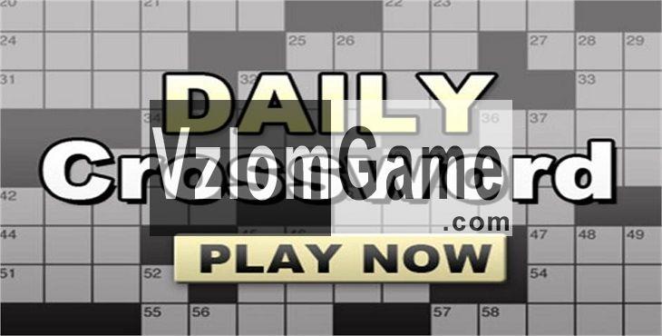Daily Celebrity Crossword Взломанная на Деньги