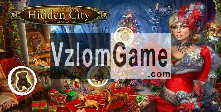 Hidden City: Mystery of Shadows Взломанная на Алмазы и Монеты