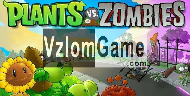 читы для игры plants vs zombies деньги