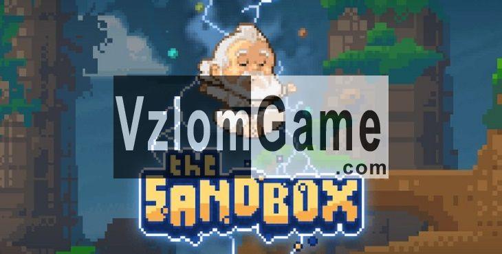 Sandbox Взломанная на Доступ