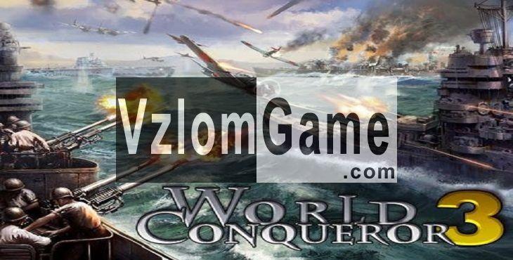 World Conqueror 3 Взломанная на Медали