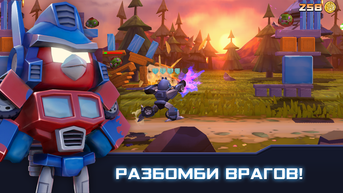 Angry Birds Transformers чит коды