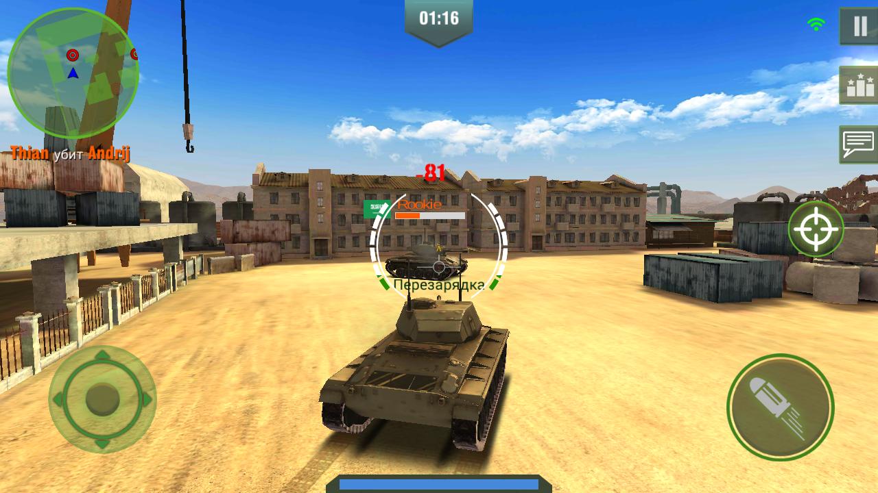 War Machines чит коды