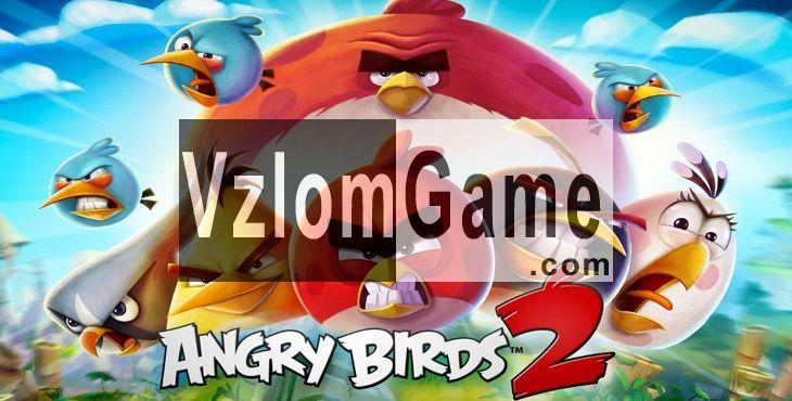 Angry Birds 2 Взломанная на Кристаллы и Деньги