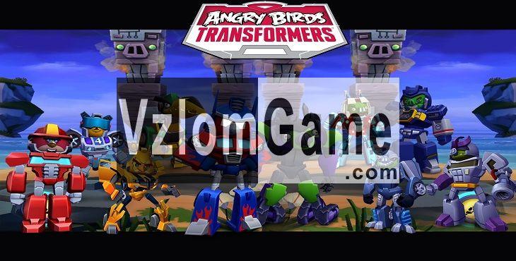 Angry Birds Transformers Взломанная на Кристаллы и Деньги