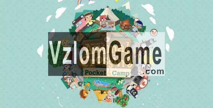 Animal Crossing: Pocket Camp Взломанная на Деньги