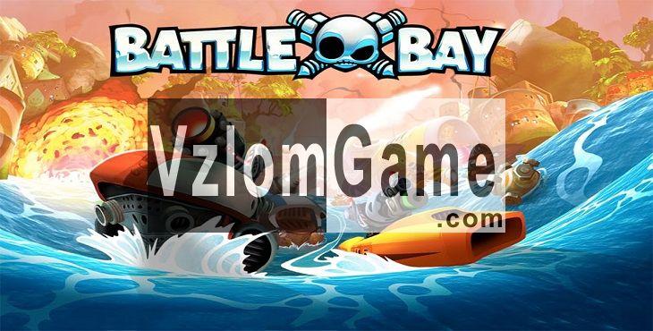 Battle Bay Взломанная на Жемчуг и Деньги