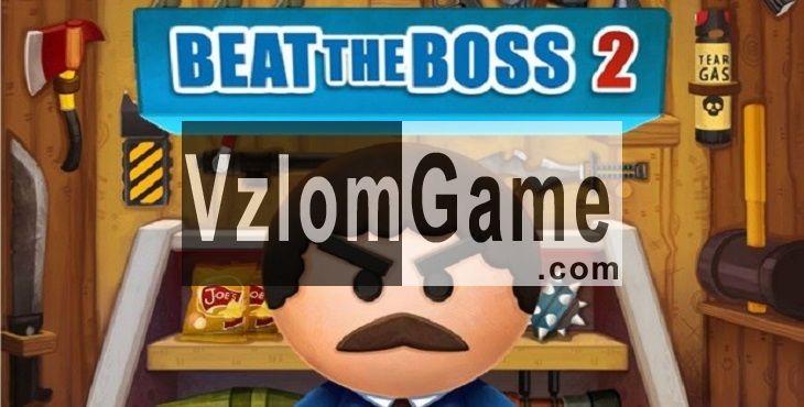 Beat the Boss 2 Взломанная на Деньги и Диаманты