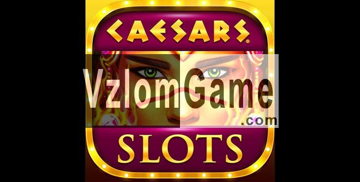Caesars Slots Взломанная на Деньги и Двойной Опыт