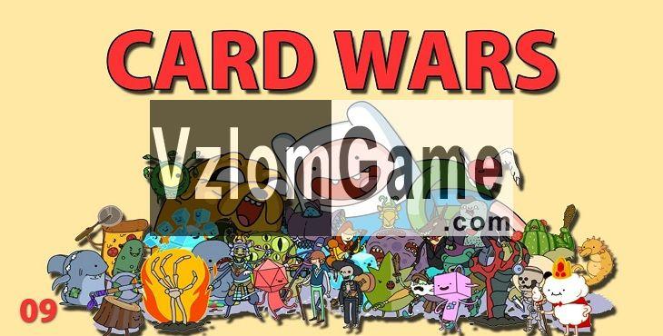 Card Wars Взломанная на Алмазы и Деньги