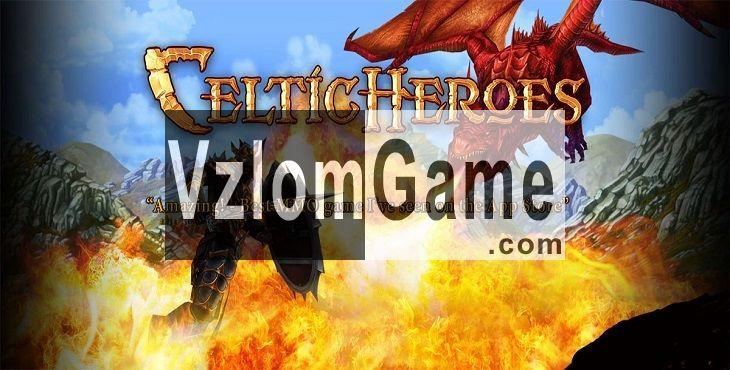 Celtic Heroes Взломанная на Платина и Золото
