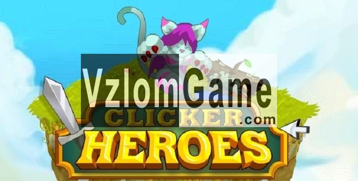 Clicker Heroes Взломанная на Рубины и Деньги