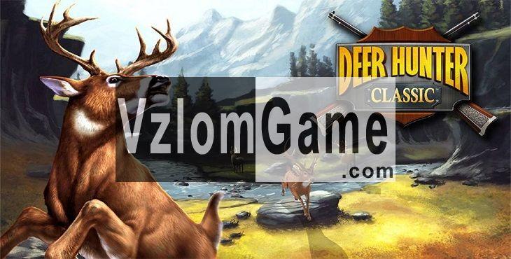 Deer Hunter 2018 Взломанная на Золото, Энергия и Деньги