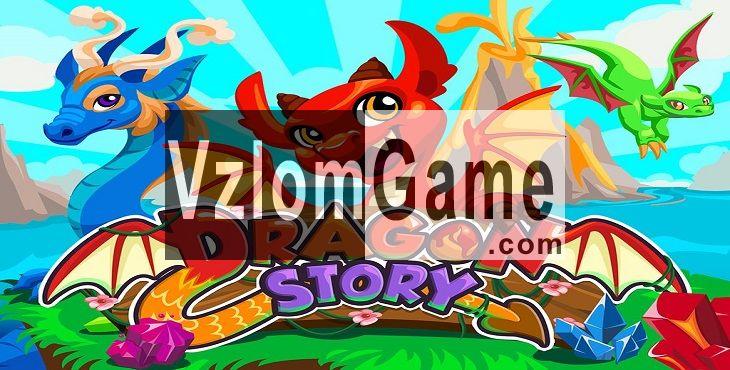 Dragon Story Взломанная на Золото и Серебро