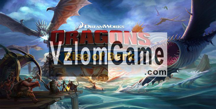 Dragons: Rise of Berk Взломанная на Руны и Деньги