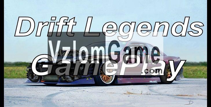 Drift legends Взломанная на Деньги