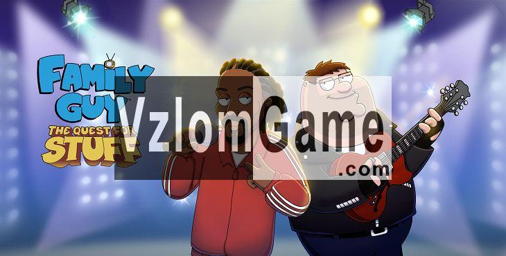 Family Guy: The Quest for Stuff Взломанная на Деньги, Открыть Все и Ракушки