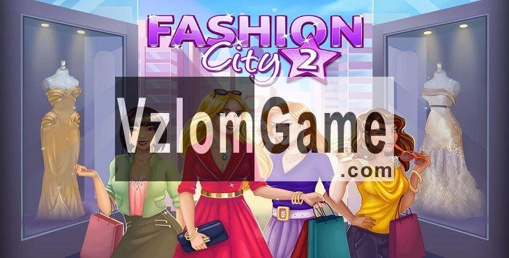 Fashion City 2 Взломанная на Алмазы и Деньги