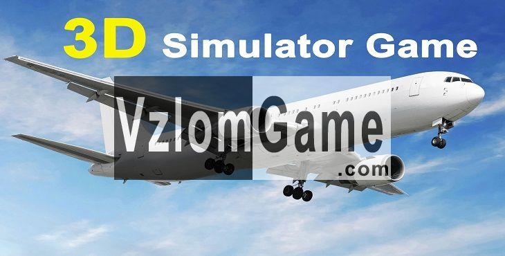 Flight Pilot Simulator 3D Взломанная на Деньги и Открыть Все
