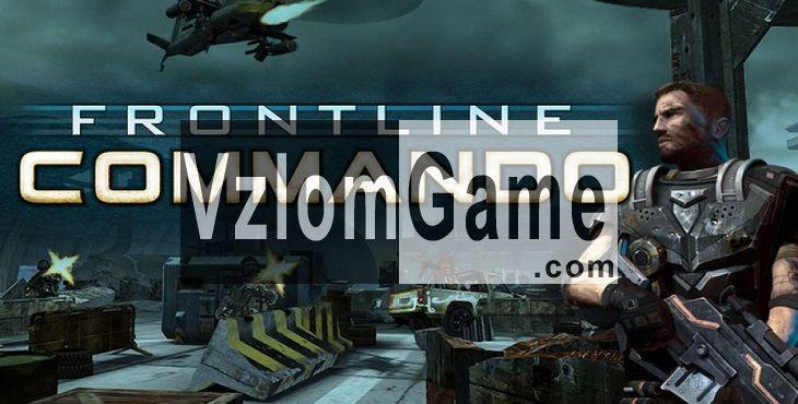 Frontline Commando Взломанная на Деньги и Золото