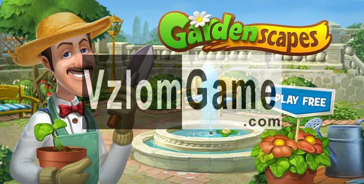 Gardenscapes Взломанная на Деньги и Звезды