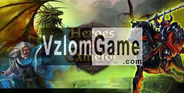 Heroes of Camelot Взломанная на Алмазы