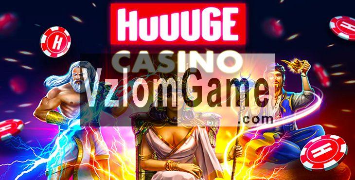 Huuuge Casino Взломанная на Фишки и Диаманты