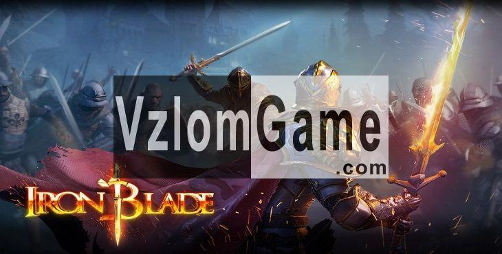 Iron Blade Взломанная на Рубины и Деньги