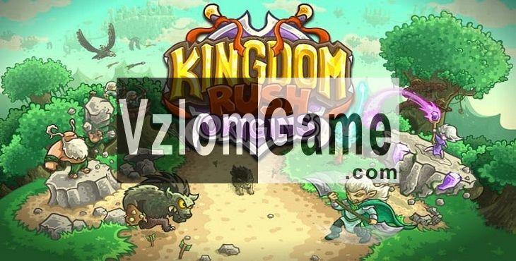 Kingdom Rush Origins Взломанная на Алмазы