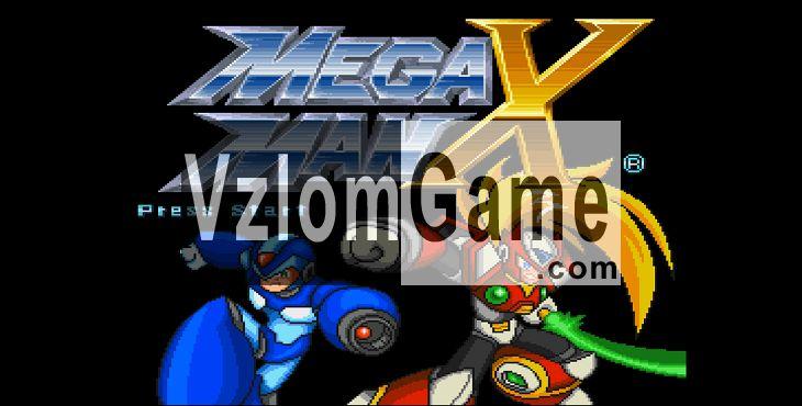 MEGA MAN X Взломанная на Бустеры и Все оружие