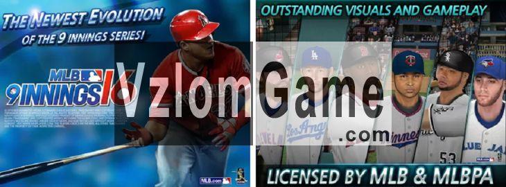 MLB 9 Innings 17 Взломанная на Звезды и Деньги