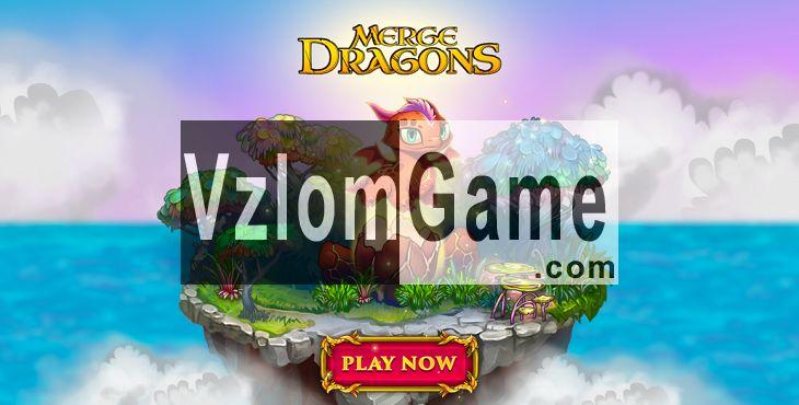 Merge Dragons Взломанная на Алмазы и Деньги